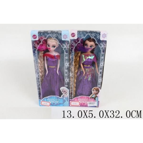 """Кукла """"F"""" (1570499) (312B)"""
