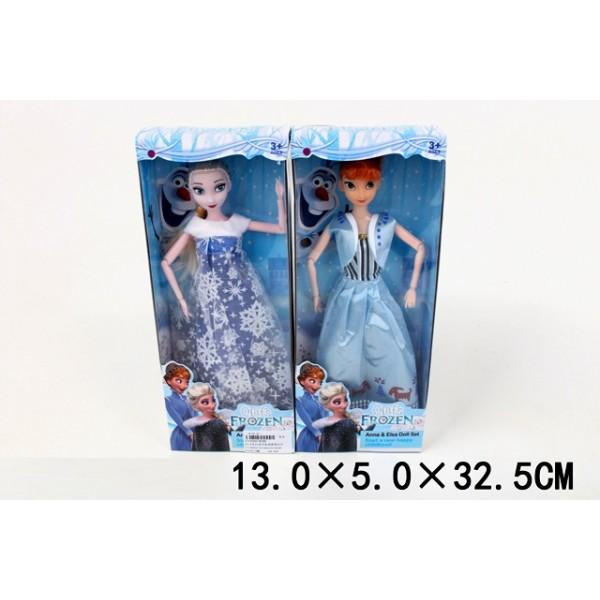 "Кукла ""F"" (1715200) (H186)"