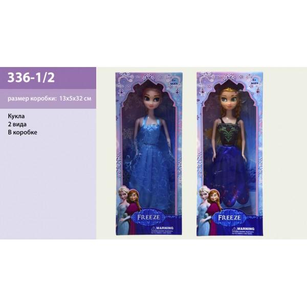 "Кукла ""F"" (336-1/2)"
