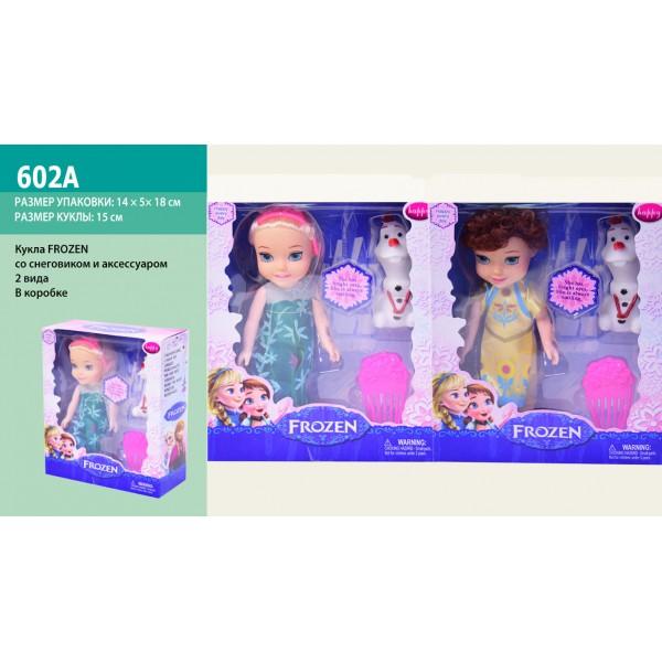 """Кукла """"F"""" (602A)"""