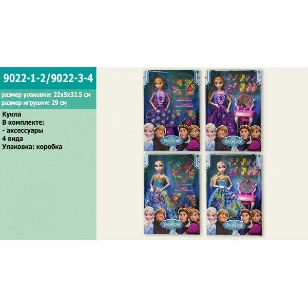 "Кукла ""F"" (9022-1-2/3-4)"