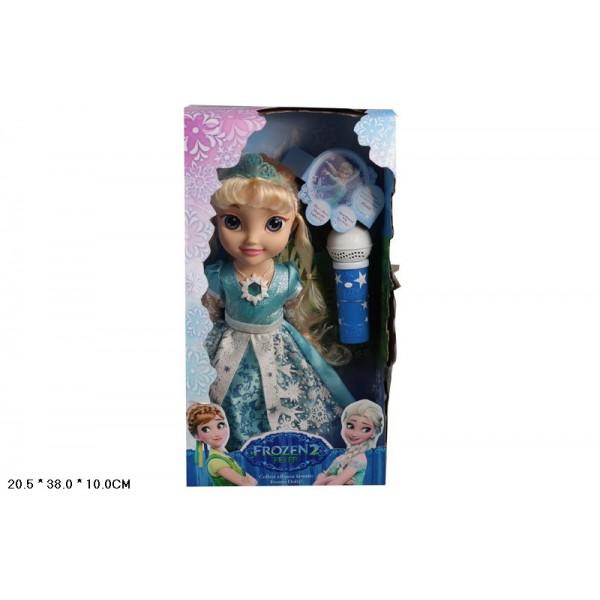 """Кукла """"F"""" (ZT8784)"""