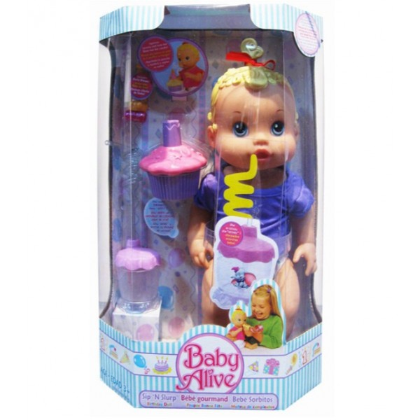 "Кукла функц ""BA"" (28002-B)"