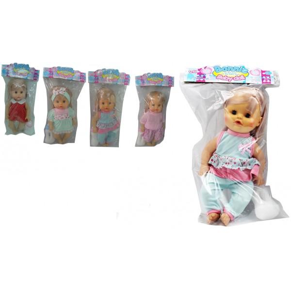 Кукла функциональная  (LD9713A-1)