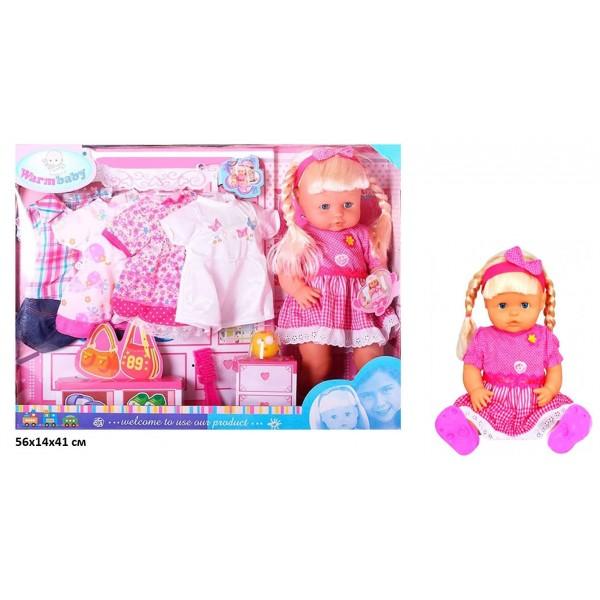 Кукла функциональная  (RT05056)
