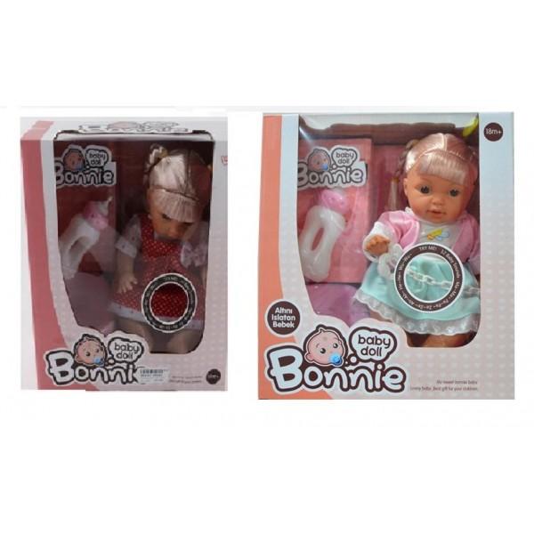 Кукла функциональная (1464916-1489974) (LD9908CD)
