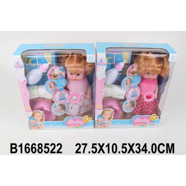 Кукла функциональная (1668522) (55-021)