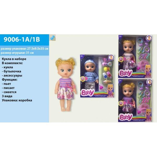Кукла функциональная (9006-1A/1B) 2