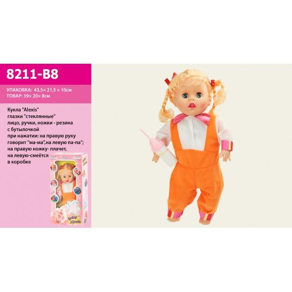 """Кукла функциональная """"Алекс""""  (1470667) (8211-B8)"""
