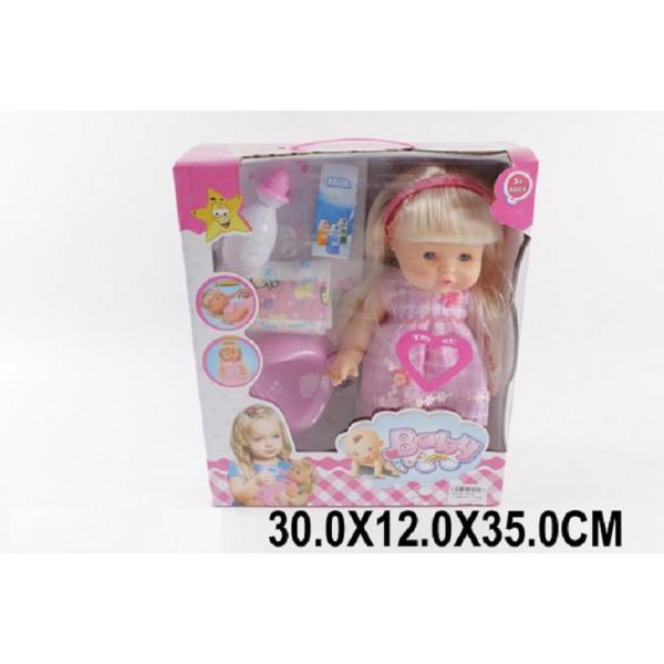 """Кукла функциональная """"Baby"""" (1479783) (8399B)"""