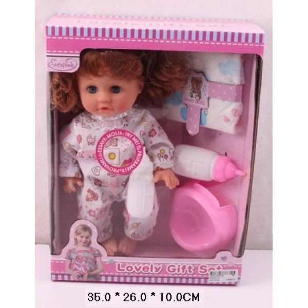 Кукла функциональная (HX313-14)