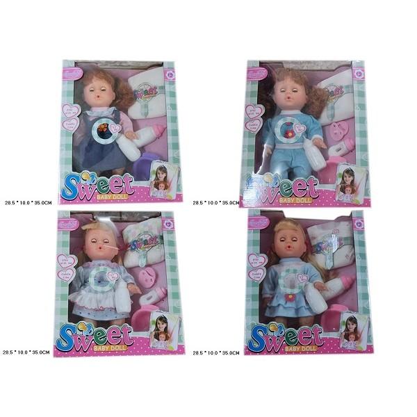 Кукла функциональная (HX330-11/16/6)