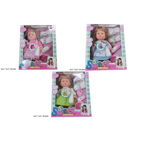 Кукла функциональная (HX330-2/9/14)