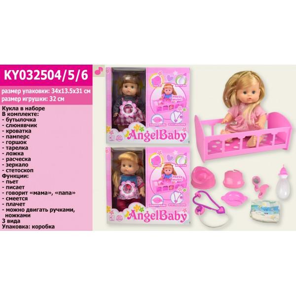 Кукла функциональная (KY032504/5/6)
