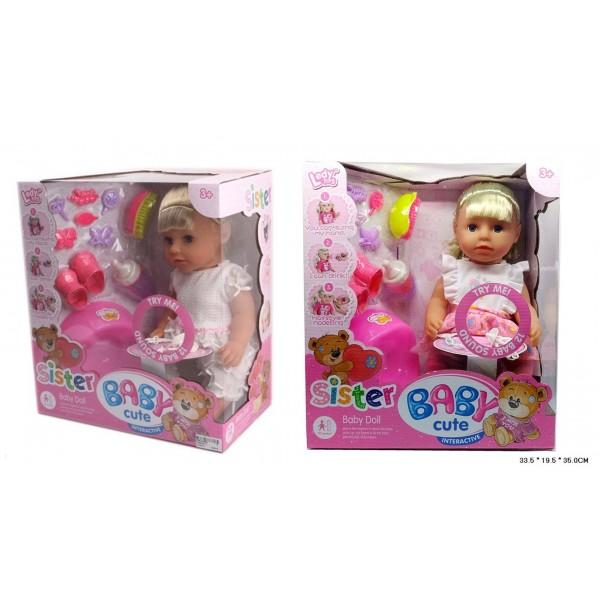 Кукла функциональная (LD68000C-3/2)