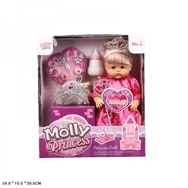 Кукла функциональная (LD68011G)