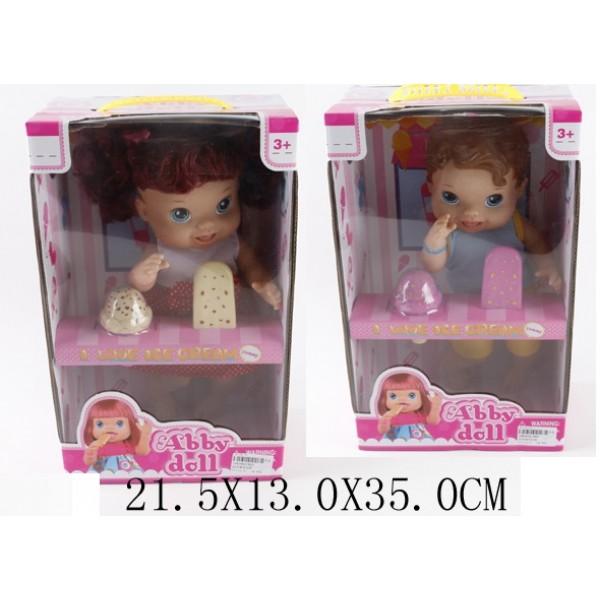 "Кукла функциональная типа ""BA"" (1482959/62) (888/893)"
