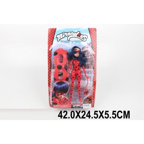 Кукла H128 (1614563) (H128)