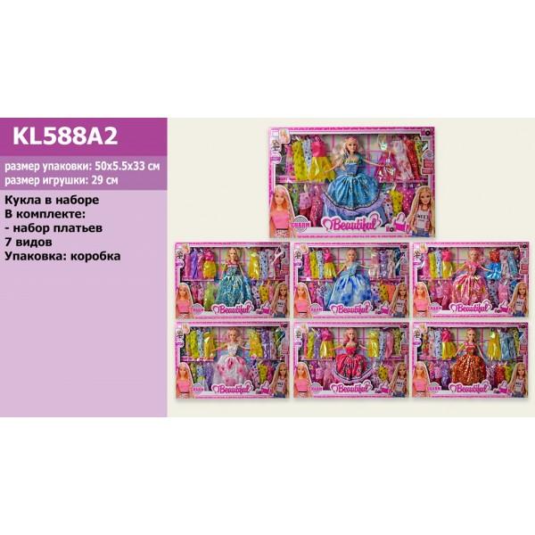 Кукла (KL588A2)