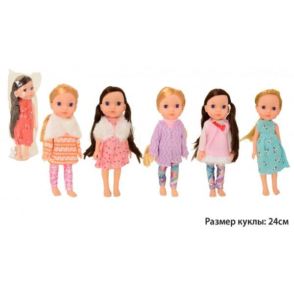 Кукла (LS901)
