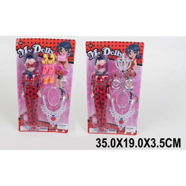 """Кукла """"M"""" (1683113/14) (8014-A3/A4)"""
