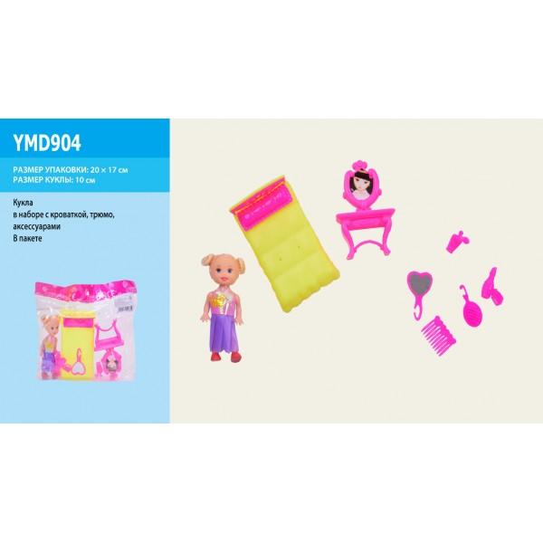 Кукла маленькая (1509961) (YMD904)
