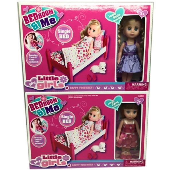Кукла маленькая (63005W)