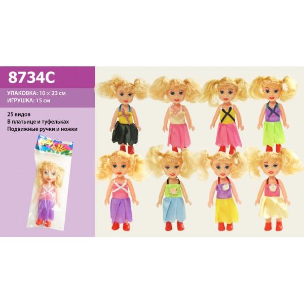 Кукла маленькая (8734C)