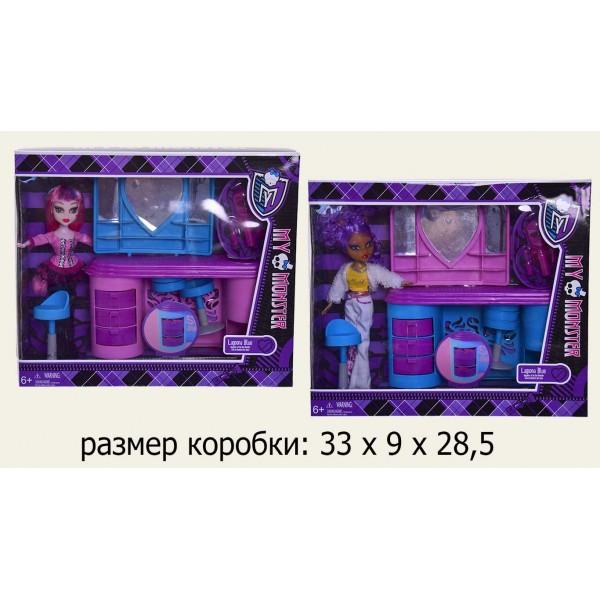 """Кукла """"MH"""" (1300003) (63016)"""