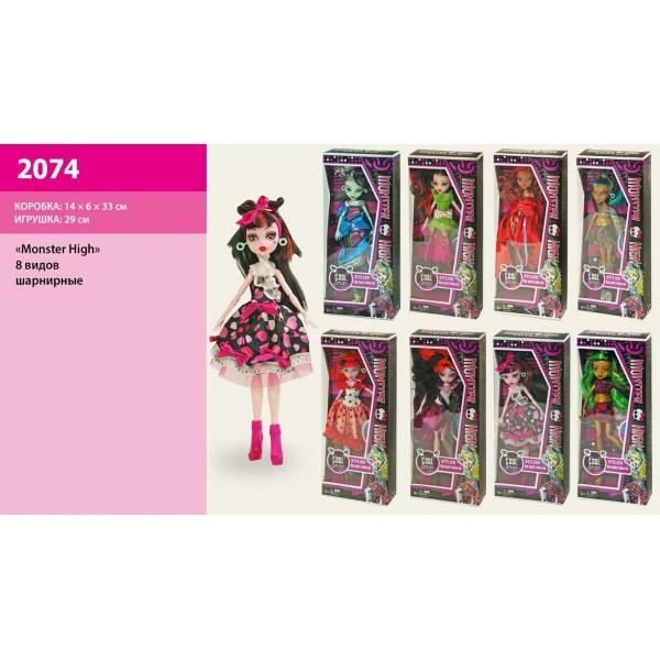 """Кукла """"MH"""" (2074)"""