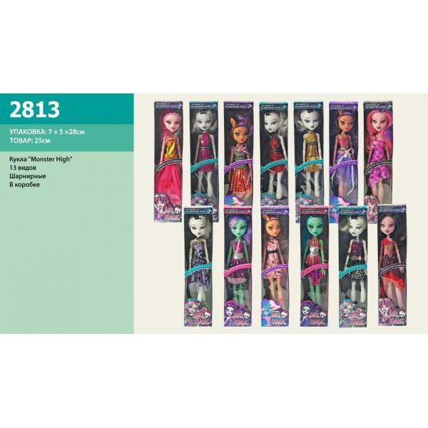 """Кукла """"MH"""" (2813)"""