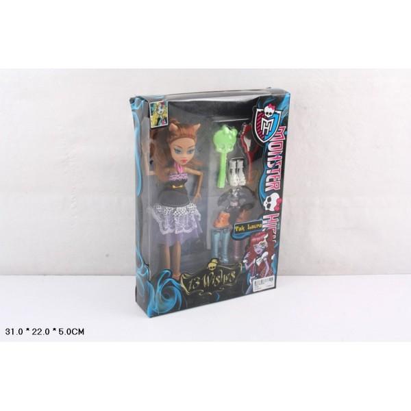 "Кукла ""MH"" (G22B)"