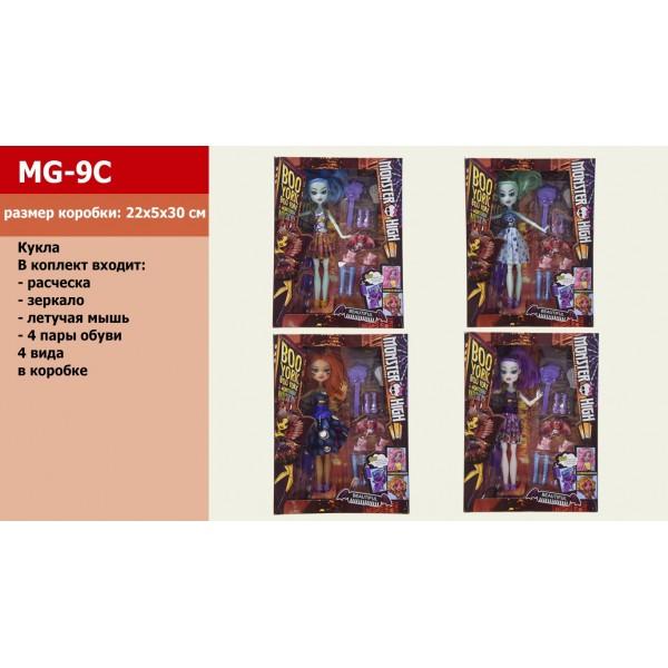 """Кукла """"MH"""" (MG-9C)"""