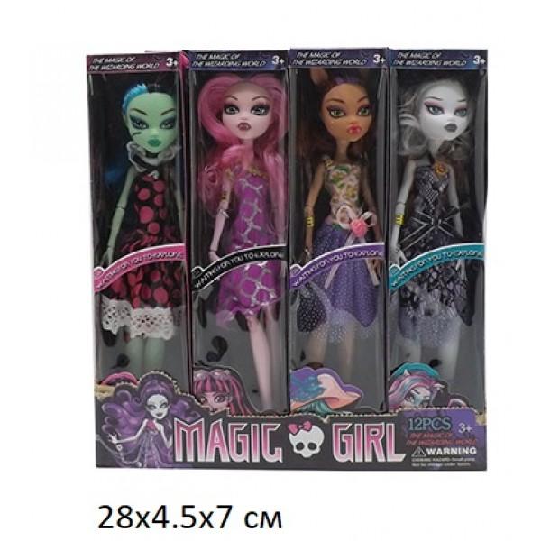 Кукла (MH81)