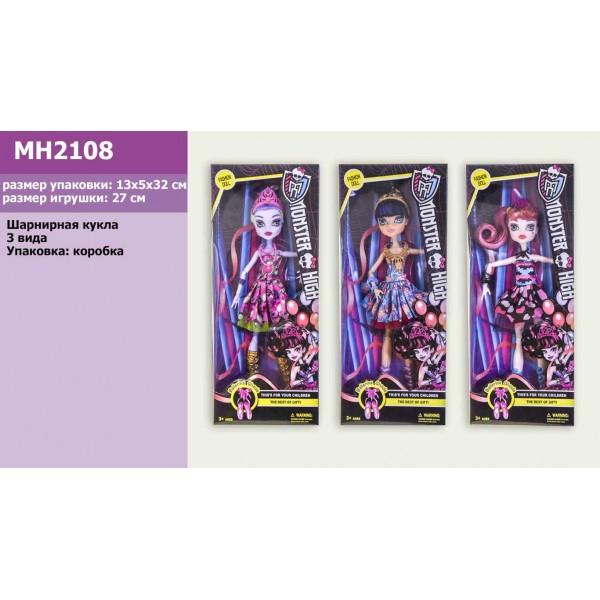 "Кукла ""MH""Балерина"" (MH2108)"