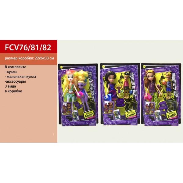 """Кукла """"MHF"""" (FCV76/81/82)"""
