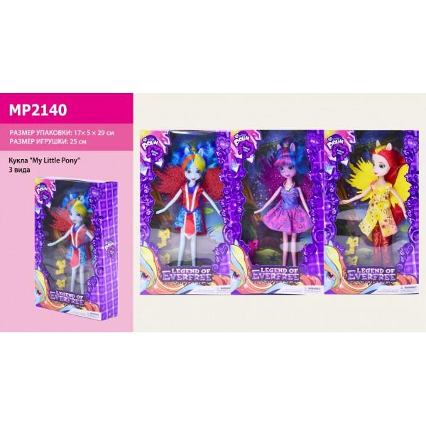 """Кукла """"MLP""""EG"""" (MP2140)"""
