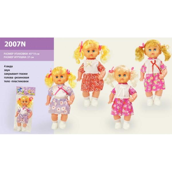 Кукла музыкальная (2007N)