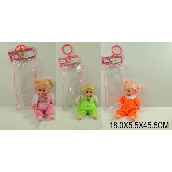 Кукла музыкальная (809959/60/65) (5373A4/B1/B4)