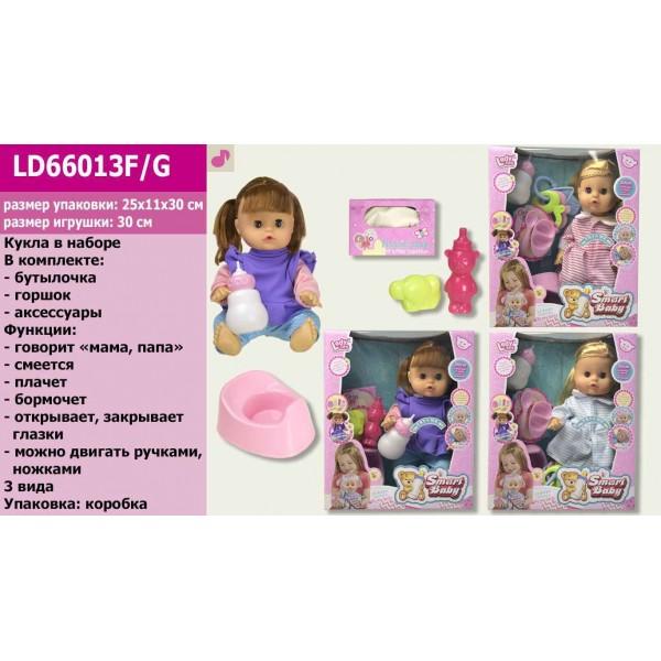 Кукла музыкальная (LD66013F/G)