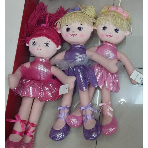 """Кукла мягкая """"Балерина"""" (CLG17079)"""