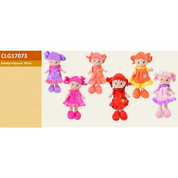 Кукла мягкая (CLG17073)