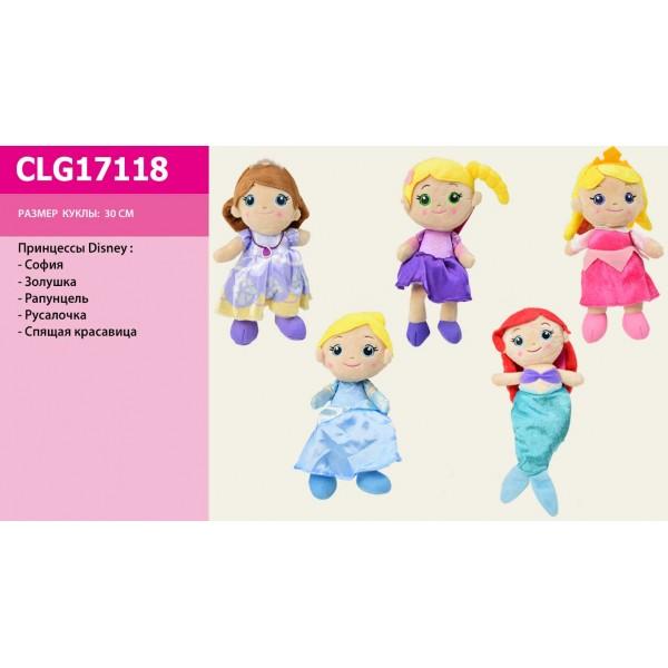 """Кукла мягкая """"ПД"""" (CLG17118)"""