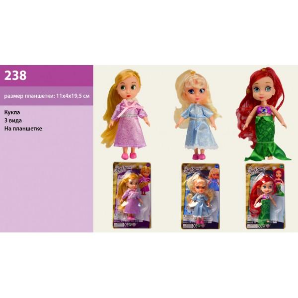 "Кукла ""ПД"" (238)"