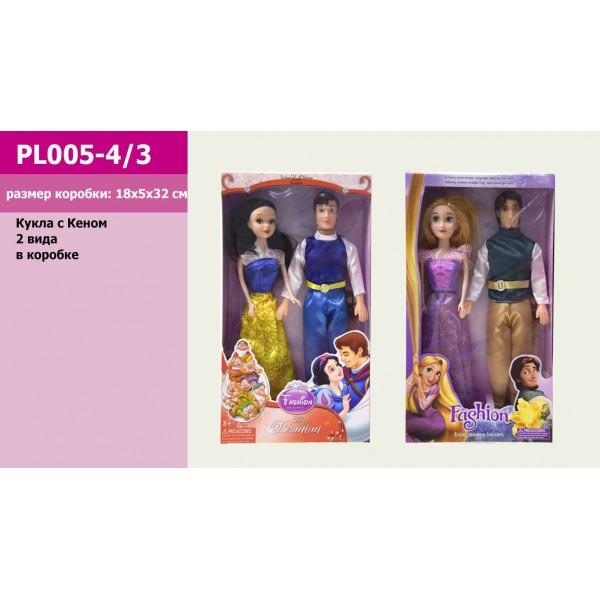 Кукла (PL005-4/3)