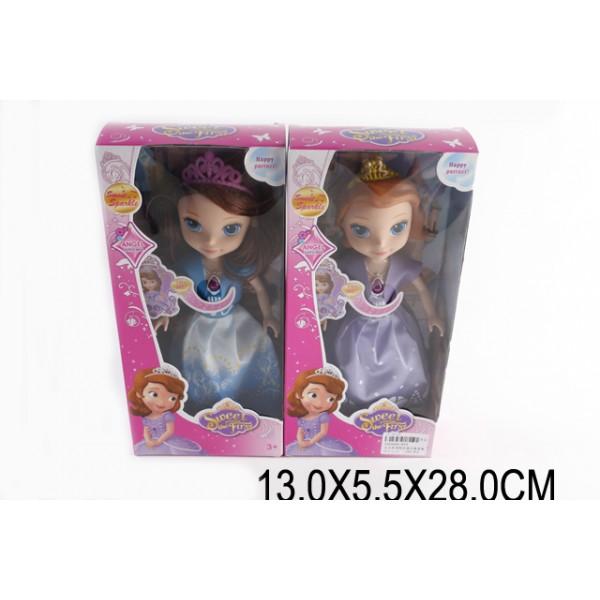 """Кукла """"S""""  (1504990) (819)"""