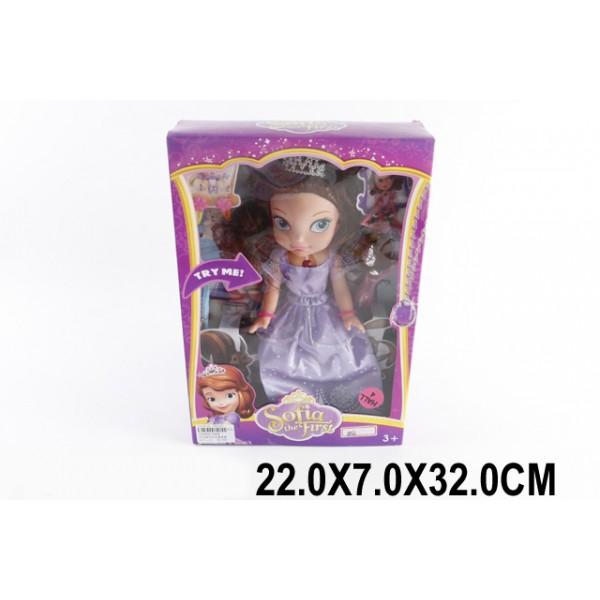 """Кукла """"S""""  (1505842) (8968)"""