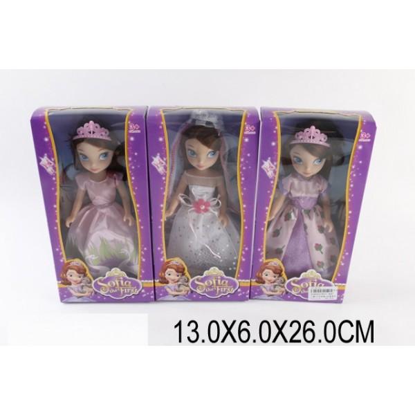 """Кукла """"S"""" (1526423) (XD11-567)"""