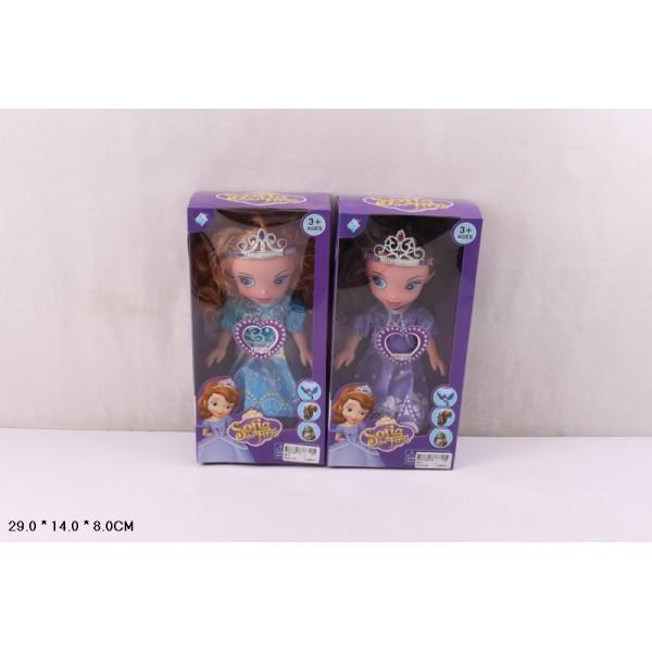 """Кукла """"S"""" (9810)"""