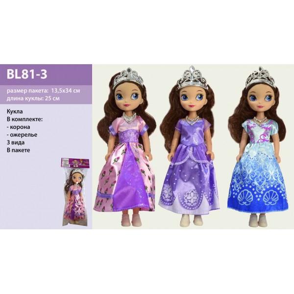 "Кукла ""S"" (BL81-3)"